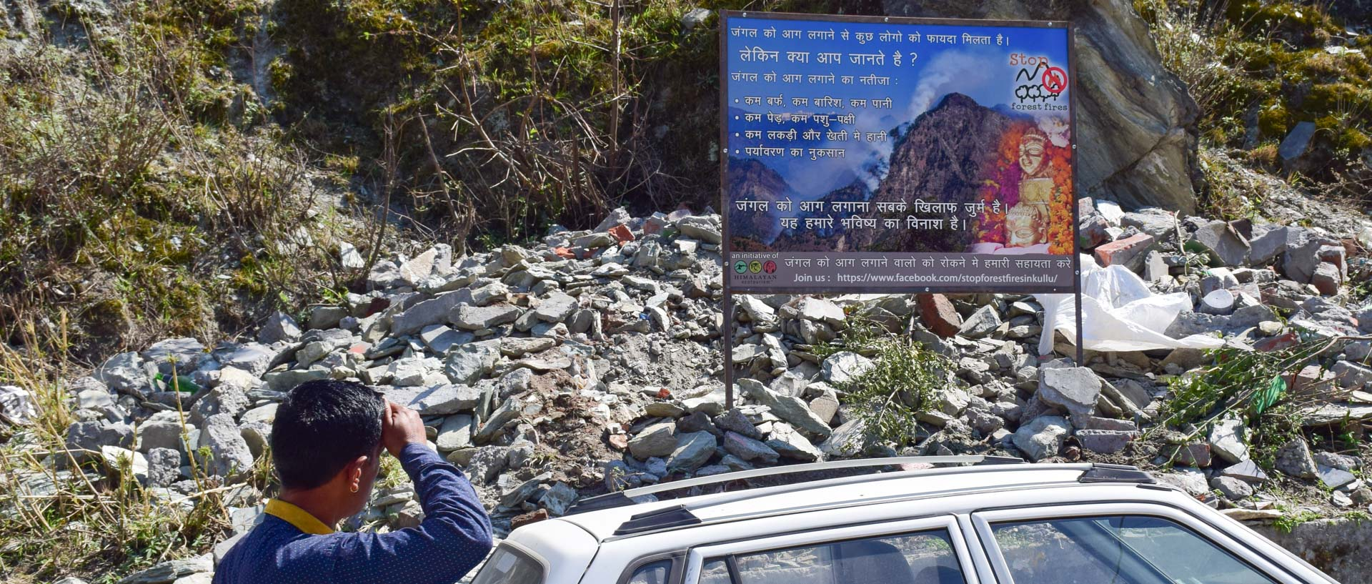 sustainable development with himalayan ecotourism