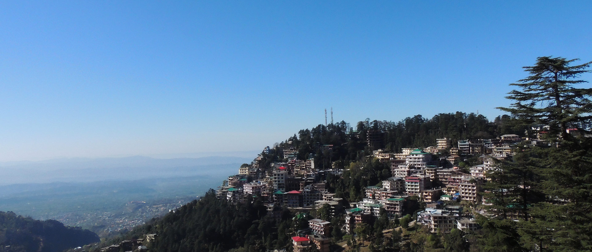 Photo of Dharamshala